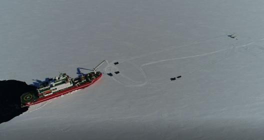 EDENISS_AntarcticArrival_a2