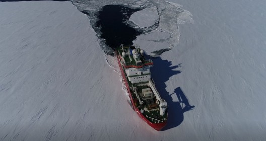 EDENISS_AntarcticArrival_1